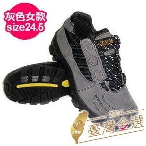 【微笑MIT】KEY MAN/相如企業-女款多功能防水健走鞋 328(灰/size24.5)