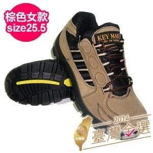 【微笑MIT】KEY MAN/相如企業-女款多功能防水健走鞋 328(棕/size25.5)