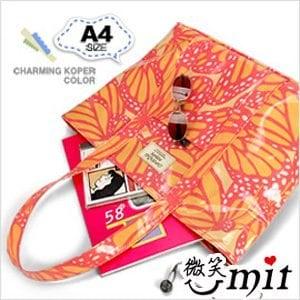 【微笑MIT】KOPER【繽紛趣】愛麗絲側肩袋 11000B(蜜桃橘)