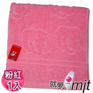 【微笑MIT】舒特/千元棉織-玫瑰素雅提花浴巾 YJC-630(粉紅)