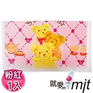 【微笑MIT】舒特/千元棉織-舒特熊絨面印花浴巾 YPR-450(粉紅)