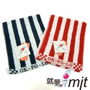 【微笑MIT】OK-PO-LO/信發行-台灣國旗風條紋運動毛巾 081500(紅/藍)