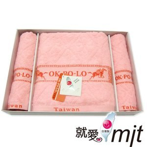 【微笑MIT】OK-PO-LO/信發行-宮廷花禮盒(毛巾2入+浴巾1入) A003(粉色)