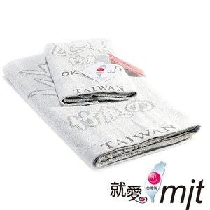 【微笑MIT】OK-PO-LO/信發行-竹炭高雅奢華精緻緹花浴巾 081203