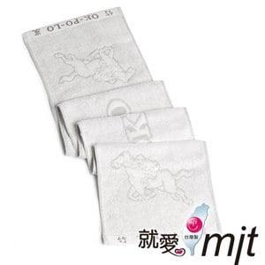 【微笑MIT】OK-PO-LO/信發行-竹炭緹織運動毛巾禮盒 081501