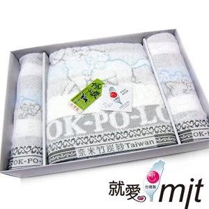 【微笑MIT】OK-PO-LO/信發行-竹炭紗禮盒(毛巾2入+浴巾1入) A002(藍色)