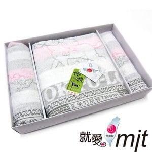 【微笑MIT】OK-PO-LO/信發行-竹炭紗禮盒(毛巾2入+浴巾1入) A002(粉色)