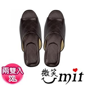 【微笑MIT】騰祥-菱格紋舒適皮拖/兩雙入 SA1202CXL(咖啡/XL)
