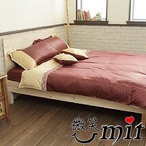 【微笑MIT】Cosy/蔻絲-最細木漿纖維 五件式特大雙人床包組(寶格蒂)