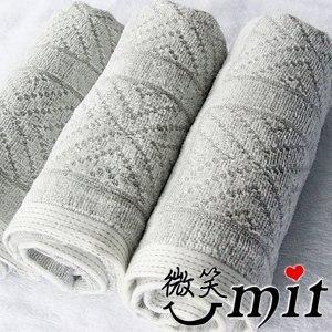 【微笑MIT】舒特/千元棉織-竹炭方格絨面毛巾/2入 BMPL-1350(灰色)