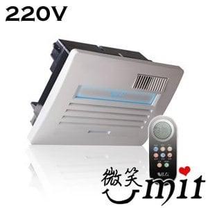 【微笑MIT】JLA/杰利安衛浴-浴室換氣暖房乾燥機 J-351H-E2(220V)