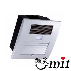 【微笑MIT】JLA/杰利安衛浴-LED觸控多功能乾燥機 J-371-A3(110V)