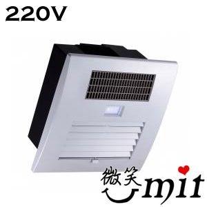 【微笑MIT】JLA/杰利安衛浴-LED觸控多功能乾燥機 J-371H-A3(220V)