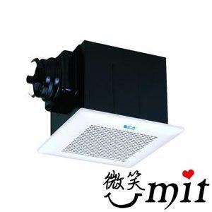 【微笑MIT】JLA/杰利安衛浴-靜音換氣扇 J-510(110V)