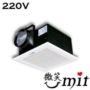【微笑MIT】JLA/杰利安衛浴-靜音換氣扇 J-600H(220V)