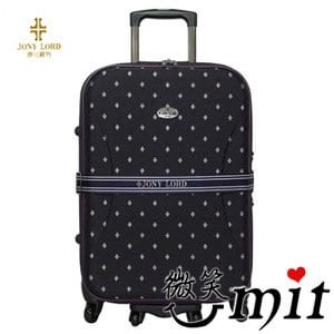 【微笑MIT】JONY LORD/永冠通路-25吋浪漫巴黎拉桿行李箱 JL-9001(紫格)