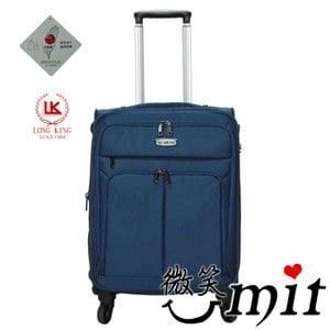 【微笑MIT】LONG KING/永冠通路-24吋雅緻商務行李箱 LK-1983(藍)