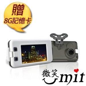 【微笑MIT】守護眼VACRON/馥鴻-F1.6大光圈行車影音紀錄器 VVA-CBN02