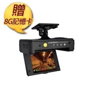 【守護眼VACRON】HD 720P 500萬畫素 行車影音紀錄器 CDR-E02S