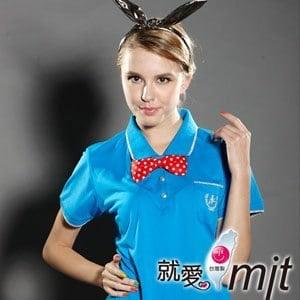 【微笑MIT】 Aiken Sport艾肯/伯國-女款短袖 精梳棉POLO衫 AK13736(翠藍)