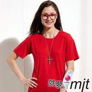 【微笑MIT】 Aiken Sport艾肯/伯國-女款短袖 經典圓領T恤 吸濕排汗衫 AK8512(魅力紅)