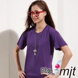 【微笑MIT】 Aiken Sport艾肯/伯國-女款短袖 經典圓領T恤 吸濕排汗衫 AK9915(葡萄紫)