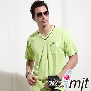 【微笑MIT】 Aiken Sport艾肯/伯國-男款短袖 經典V領T恤 吸濕排汗衫 AK9968(蘋果綠)