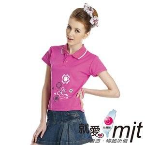 【微笑MIT】瑪蒂斯/盛銘-女短POLO 吸濕排汗衣 抗UV U1201(桃紅)