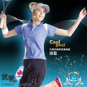 【微笑MIT】瑪蒂斯/盛銘-女短POLO 吸濕排汗衣 休閒服 運動衫 S5301(湖水藍)