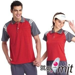 【微笑MIT】瑪蒂斯/盛銘-女短POLO 奈米竹炭排汗衣 百和黑絲絨 抗UV G6209(紅)
