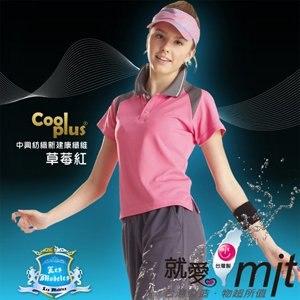 【微笑MIT】瑪蒂斯/盛銘-女短POLO 吸濕排汗衣 休閒服 運動衫 S5305(草莓紅)