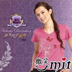 【微笑MIT】瑪蒂斯/盛銘-女短V領T恤 奈米竹炭排汗 百和黑絲絨 彩繪金蔥 T2602(桃紅)