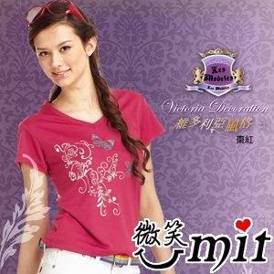【微笑MIT】瑪蒂斯/盛銘-女短V領T恤 奈米竹炭排汗衣 百和黑絲絨 彩繪金蔥 T2603(棗紅)