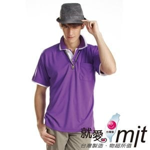 【微笑MIT】瑪蒂斯/盛銘-男短POLO 奈米竹炭排汗衣 百和黑絲絨  抗UV G9212(奢華紫)