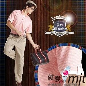 【微笑MIT】瑪蒂斯/盛銘-男短POLO 鍺纖維排汗衣 抗電磁波 學院風 CL8903(淺果橙)