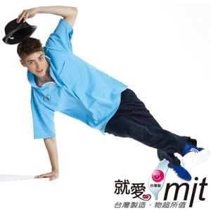 【微笑MIT】瑪蒂斯/盛銘-男短POLO 吸濕排汗衣  抗UV U1103(淺藍)