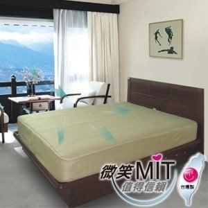 【微笑MIT】自然風/村林欣-節能透氣床墊 雙人床(米黃)