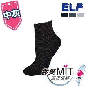 【微笑MIT】ELF/三合豐-竹炭寬口條紋休閒除臭襪 7014M(3雙/中灰)