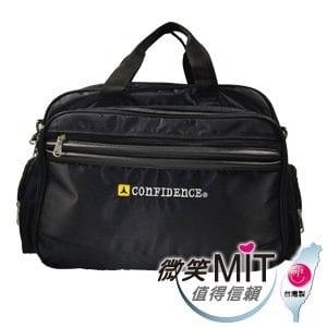 【微笑MIT】Confidence高飛登/晟旭-商務旅行電腦包公事包 CB5821-9(專業黑/大)