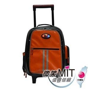 【微笑MIT】Caution可欣/晟旭-小學生會發亮的後背拉桿書包 CT1081-7(陽光橘)