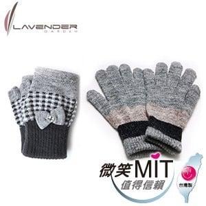 【微笑MIT】Lavender/上比-1+1=3用手套 格紋系列(灰色)