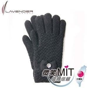 【微笑MIT】Lavender/上比-優雅名媛雙層手套(黑色)