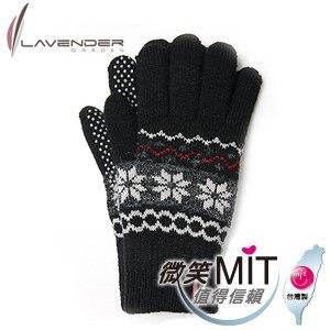 【微笑MIT】Lavender/上比-雪花針織雙層手套(黑色)