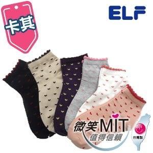 【微笑MIT】ELF/三合豐-荷葉邊緹花愛心女襪 6102(3雙/卡其)