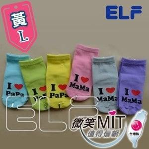 【微笑MIT】ELF/三合豐-FMILY 純棉寶貝襪 6803(6雙/黃/L)