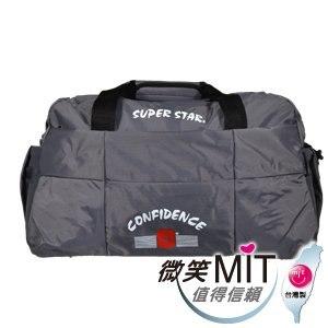 【微笑MIT】Confidence 高飛登/晟旭-亮眼明星旅行袋 CB825A-2(氣質灰)