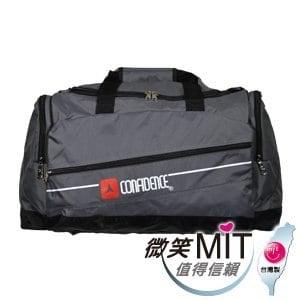 【微笑MIT】Confidence 高飛登/晟旭-Sidebyside 甜蜜並肩旅行袋 CB8261-2(氣質灰)