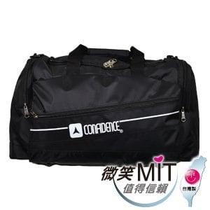 【微笑MIT】Confidence 高飛登/晟旭-Sidebyside 甜蜜並肩旅行袋 CB8261-9(神秘黑)