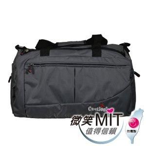 【微笑MIT】Caution 可欣/晟旭-CCsmile 微笑45゚旅行袋 TB8511-2(氣質灰)