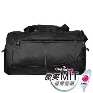 【微笑MIT】Caution 可欣/晟旭-CCsmile 微笑45゚旅行袋 TB8511-9(神秘黑)